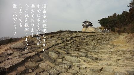 f:id:sumikichi52:20170504100639j:plain