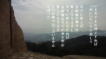 f:id:sumikichi52:20170504100640j:plain