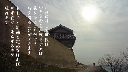f:id:sumikichi52:20170504100641j:plain