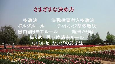 f:id:sumikichi52:20170505092210j:plain