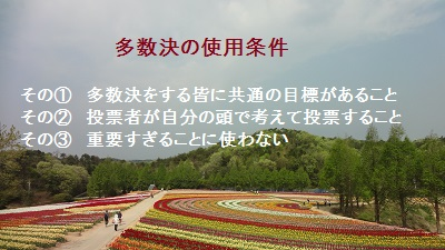 f:id:sumikichi52:20170505092211j:plain
