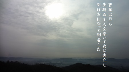 f:id:sumikichi52:20170511155836j:plain
