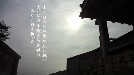 f:id:sumikichi52:20170511155839j:plain