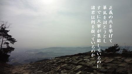 f:id:sumikichi52:20170511155840j:plain