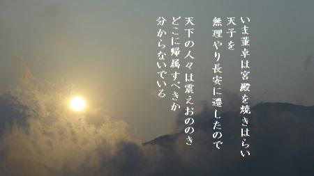 f:id:sumikichi52:20170511155841j:plain