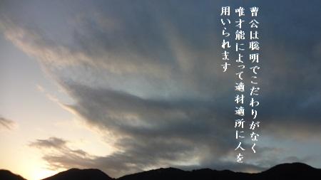 f:id:sumikichi52:20170511155844j:plain
