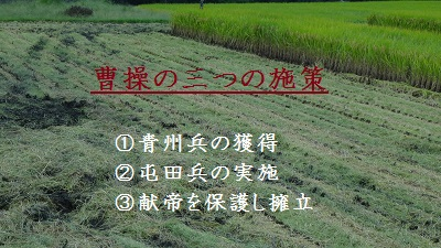 f:id:sumikichi52:20170511155848j:plain