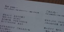 f:id:sumikichi52:20170512091428j:plain