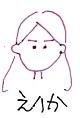 f:id:sumikichi52:20170513151907j:plain