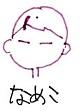 f:id:sumikichi52:20170513151921j:plain