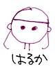 f:id:sumikichi52:20170513151922j:plain