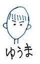 f:id:sumikichi52:20170513151926j:plain