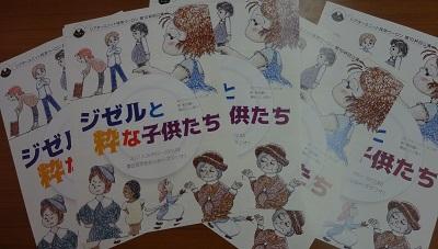 f:id:sumikichi52:20170514212511j:plain