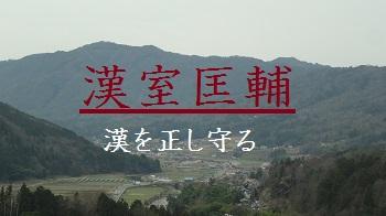 f:id:sumikichi52:20170518154527j:plain