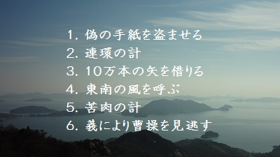 f:id:sumikichi52:20170518154529j:plain