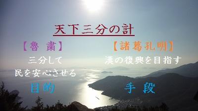 f:id:sumikichi52:20170518154530j:plain