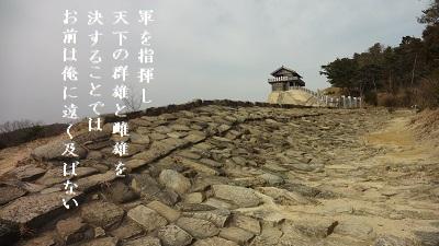 f:id:sumikichi52:20170518154531j:plain