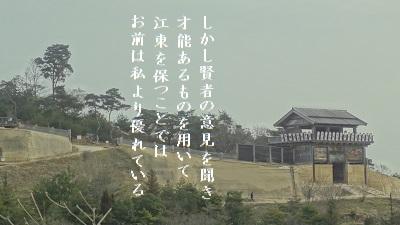 f:id:sumikichi52:20170518154532j:plain