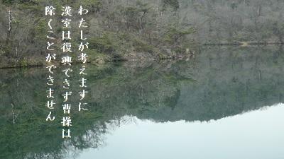 f:id:sumikichi52:20170518154533j:plain