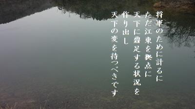 f:id:sumikichi52:20170518154534j:plain