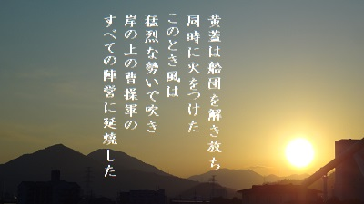 f:id:sumikichi52:20170518154535j:plain