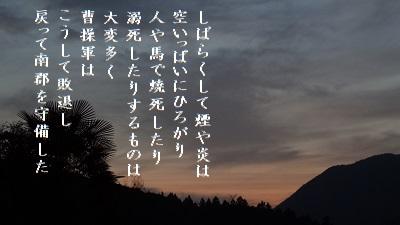 f:id:sumikichi52:20170518154536j:plain