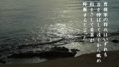 f:id:sumikichi52:20170518154538j:plain