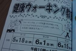 f:id:sumikichi52:20170519123019j:plain
