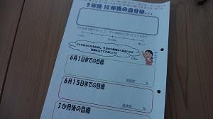 f:id:sumikichi52:20170519123027j:plain