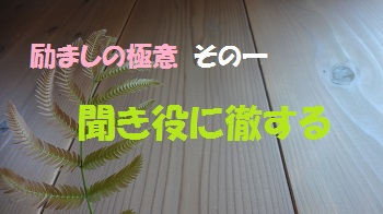 f:id:sumikichi52:20170520161859j:plain