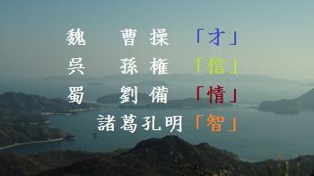 f:id:sumikichi52:20170525092359j:plain