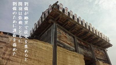 f:id:sumikichi52:20170525092401j:plain