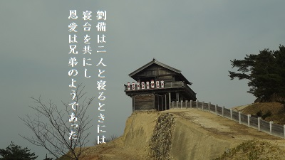 f:id:sumikichi52:20170525092403j:plain