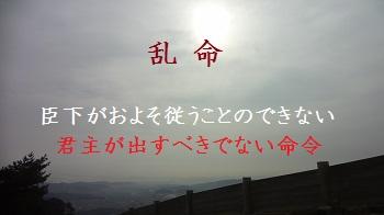 f:id:sumikichi52:20170525092404j:plain