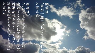 f:id:sumikichi52:20170525092406j:plain