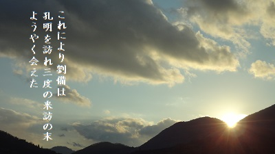 f:id:sumikichi52:20170525092407j:plain
