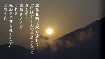 f:id:sumikichi52:20170525092409j:plain