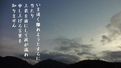 f:id:sumikichi52:20170525092410j:plain