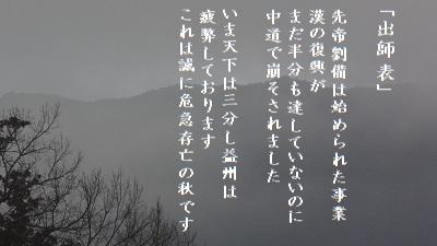 f:id:sumikichi52:20170525092411j:plain