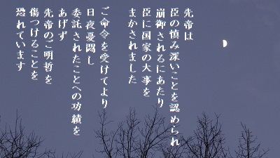 f:id:sumikichi52:20170525092412j:plain