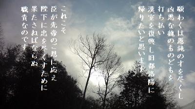 f:id:sumikichi52:20170525092413j:plain