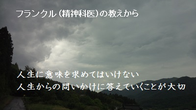 f:id:sumikichi52:20170602084306j:plain