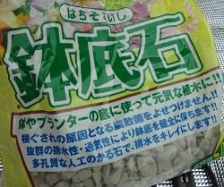 f:id:sumikichi52:20170606124829j:plain