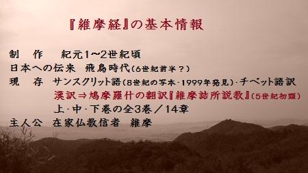 f:id:sumikichi52:20170607115345j:plain