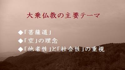 f:id:sumikichi52:20170607115346j:plain