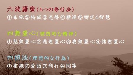 f:id:sumikichi52:20170607115347j:plain