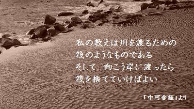 f:id:sumikichi52:20170607115348j:plain