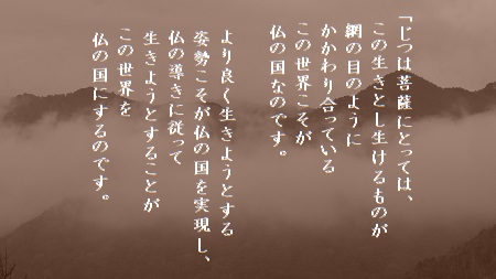f:id:sumikichi52:20170607115351j:plain