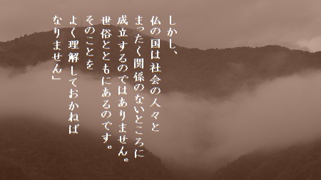f:id:sumikichi52:20170607115352j:plain