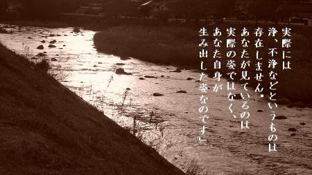 f:id:sumikichi52:20170607115355j:plain